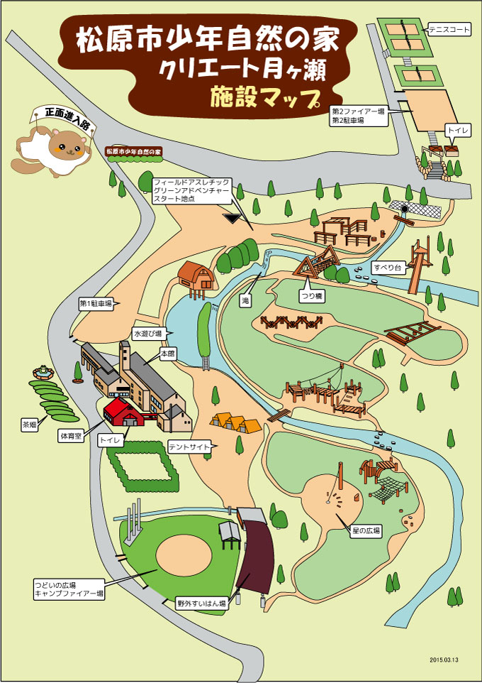 map-shikitizu